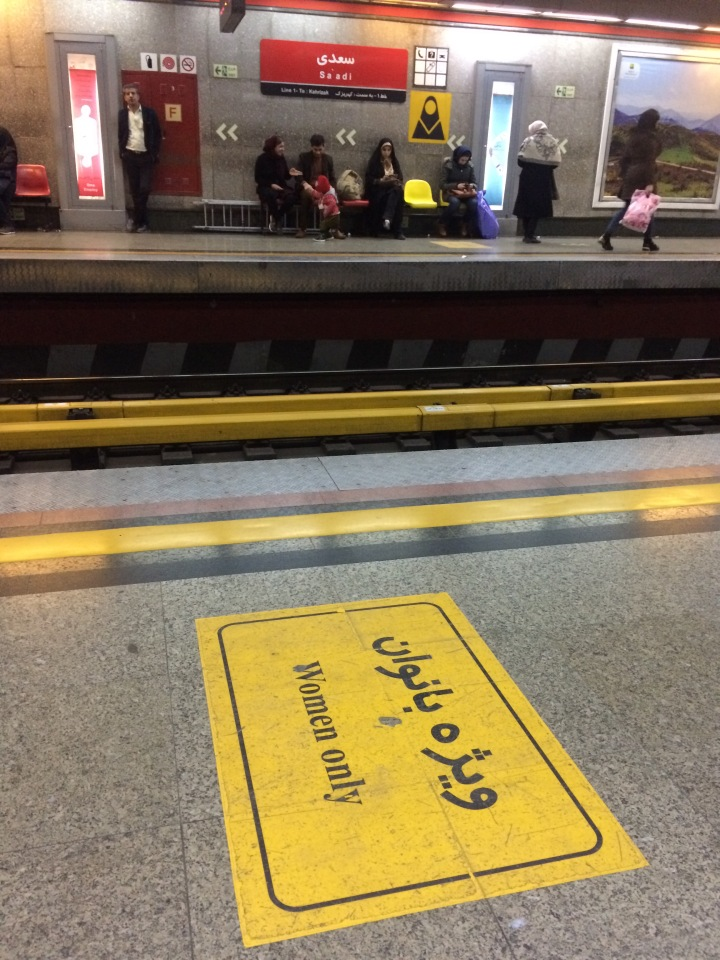 Women's metro compartment in Tehran