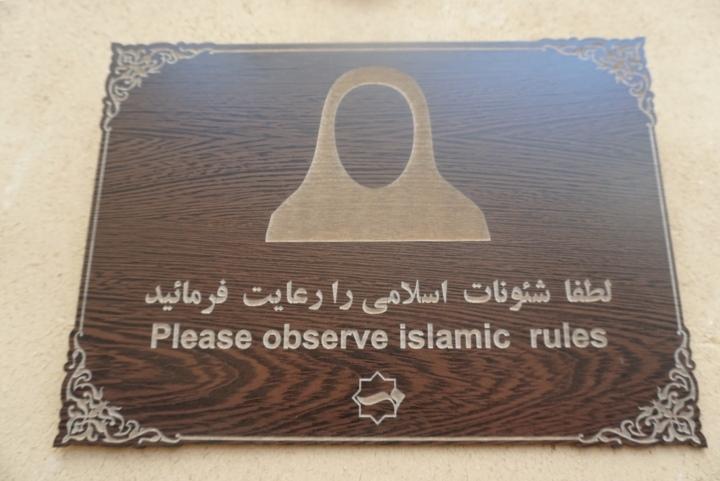 PER FAVORE OSSERVATE LE REGOLE ISLAMICHE