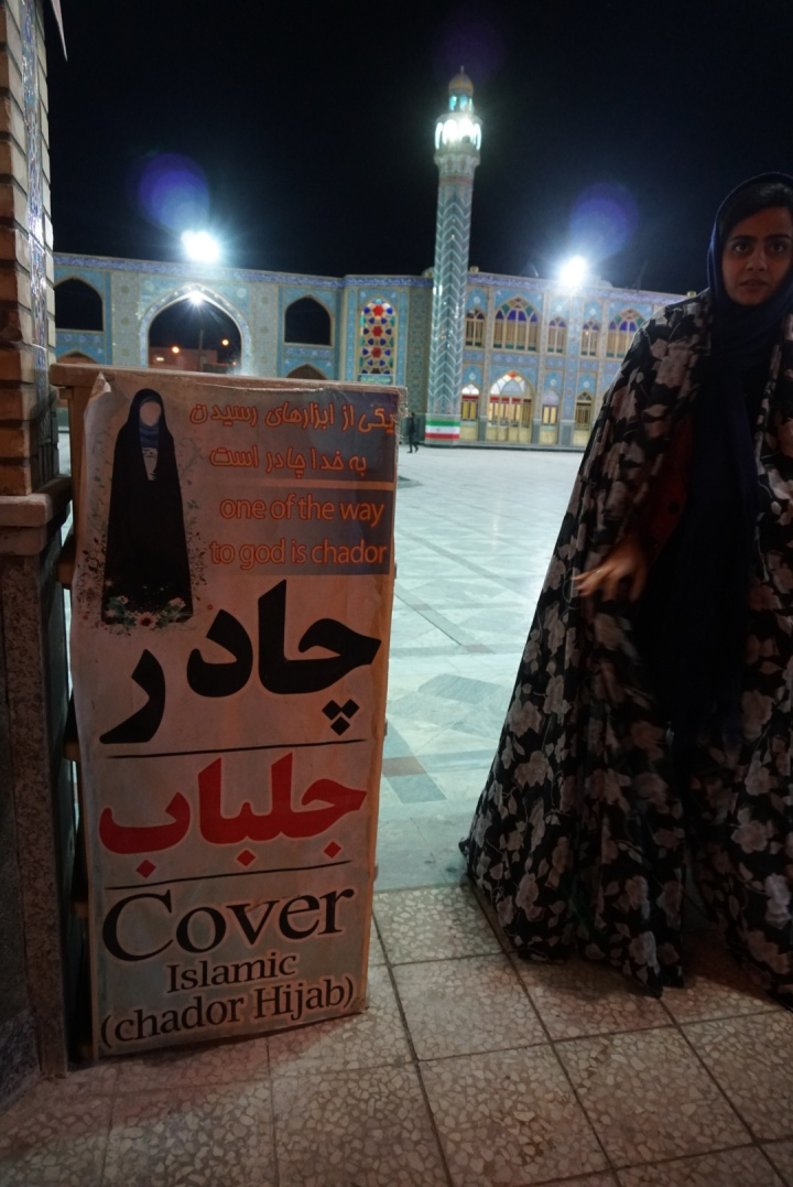Chador is given to you for free in mosques