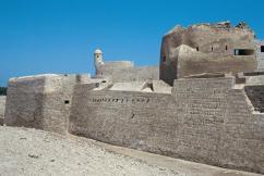 qal-at-al-bahrain_u-l-puzf740